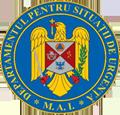 Departamentul pentru Situatii de Urgenta